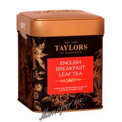 Чай Taylors of Harrogate English Breakfast / Английский завтрак 125 гр
