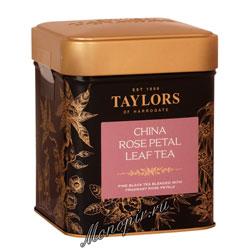 Чай Taylors of Harrogate China Rose Petal / Лепесток розы 125 гр