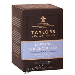 Чай пакетированный Taylors of Harrogate Lapsang Souchong / Лапсанг Сушонг 20 шт