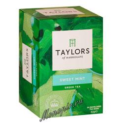 Чай пакетированный Taylors of Harrogate Sweet Mint / Со сладкой мятой 20 шт