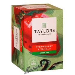 Чай пакетированный Taylors of Harrogate Strawberry Vanilla / С клубникой и ванилью 20 шт