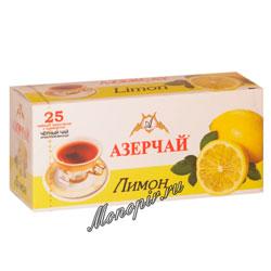 Чай Азерчай Лимон черный 25 пак.