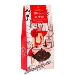 Чай Gutenberg черный Шерше ля Фам 100 гр