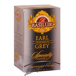 Чай Basilur Избранная классика Earl Grey 20 пак
