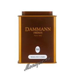 Чай Dammann Викенд в Париже 100 гр