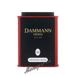 Чай Dammann Тысяча Холмов 100 гр