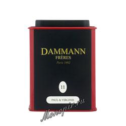 Dammann Поль и Вирджиния 100 гр