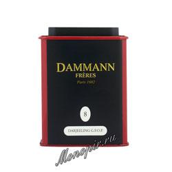 Dammann Дарджилинг GFOP 100 гр