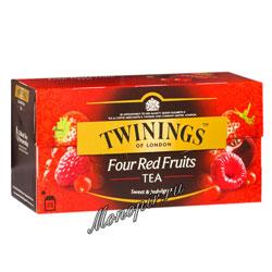 Чай Twinings 4 красные ягоды (25 пакетиков)