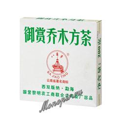 Пуэр в плитках 5-летний Ю Шанг Цяо Му шен Китайская беседка 200 гр
