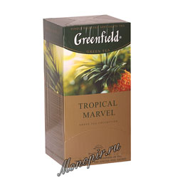 Чай Greenfield Tropical Marvel Пакетики