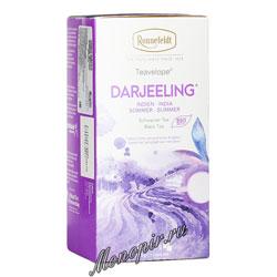 Чай Ronnefeldt Darjeeling BIO/Дарджилинг