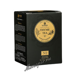 Чай Granada из чабреца №2 25 шт