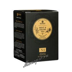 Чай Granada из мяты и чабреца №4 25 шт