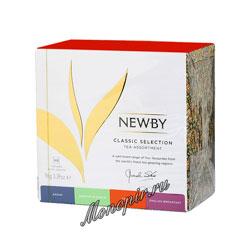 Чай Newby Классик селекшн 48 шт