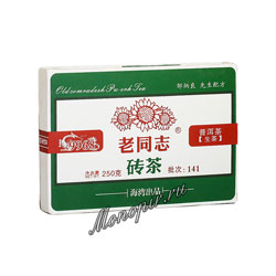 Пуэр блин Старый Товарищ 250 гр (шен) BP-9968