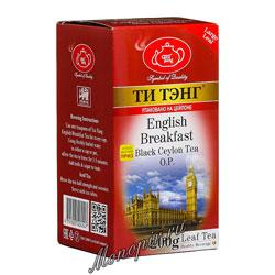 Ти Тэнг Английский завтрак 200 гр