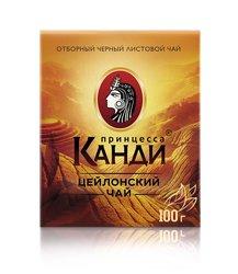 Чай Принцесса Канди Цейлонский чай черный листовой 100 гр
