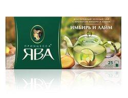 Чай Принцесса Ява Имбирь и Лайм зеленый в пакетиках 25 шт