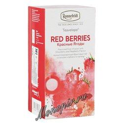 Чай Ronnefeldt Red Berries/Красные ягоды