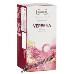 Чай Ronnefeldt Verbena/Вербена