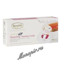 Чай Ronnefeldt Darjeeling Summer Gold/Дарджилинг Саммер Голд в сашете (Leaf Cup)