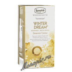 Чай Ronnefeldt Winter dream/Зимние грезы