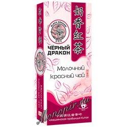 Черный Дракон Молочный красный чай 25 пакетиков