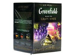 Чай Greenfield Grape Vines (Грейп Вайнс) черный в пирамидках 20 шт х 1.8 г