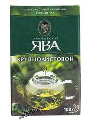 Принцесса Ява Бест Листовой Зеленый 100 гр