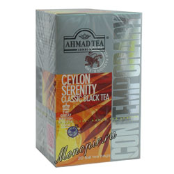 Ahmad Tea Ceylon Serenity в пакетиках