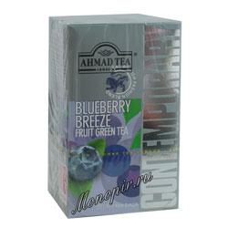 Ahmad Tea в пакетиках Blueberry Breeze