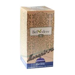 Belvedere Эрл Грей Пакетики 1,5 гр 25 шт