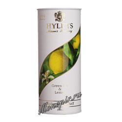 Hyleys Гармония Природы Суприм зеленый с лимоном 100 гр (туба)