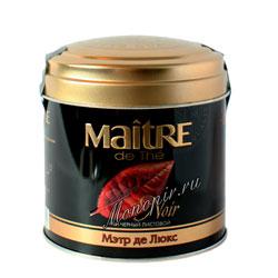 Maitre де Люкс Черный 100 гр