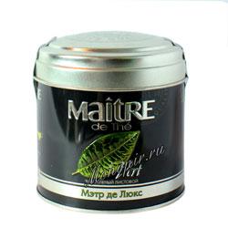 Maitre де Люкс Зеленый 65 гр