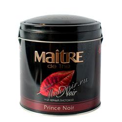 Maitre Prince Noir 150 гр