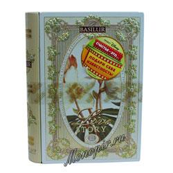 Basilur Чайная книга История любви Том 3 100 гр ж.б.