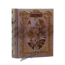 Basilur Чайная книга История Любви мини Том 3