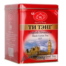 Ти Тэнг Английский завтрак 400 гр