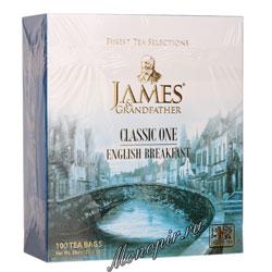 James Grandfather BTEBS&T Английский Завтрак Черный Пакетик 100 шт