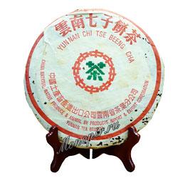 25 летний юннаньский чи цзе бин ча 357 г