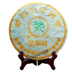 27-летний И Чанг Хао  Шен Пуэр 357 гр