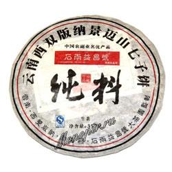 Пуэр Чун Ляо (шен) 357 г