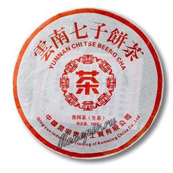 Чи Цзе Бинг Ча Серебристые пики 2006 года 357 г