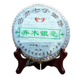 2-х летний Пу Минг Ча цяо Му Инь Хао 200 г