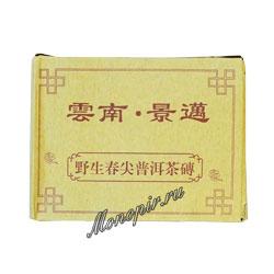 Юннаньский Джинмэй Пуэр Ча в плитках 50 г