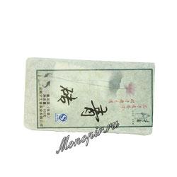 Плитка 100 гр (шен) 2009 гр A-2502