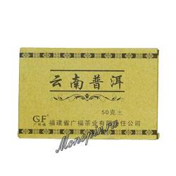 Пуэр плитка 50г (шен)