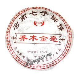 Пуэр блин Джин Хао шен 200г